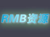 RMB资源(共301套打包)