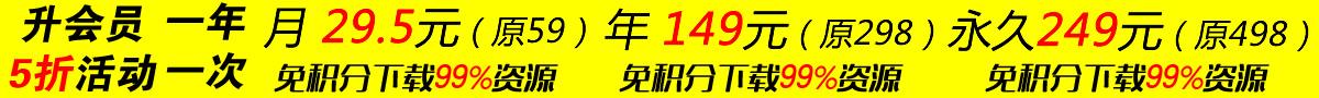 1200X120广告位招租200元/月