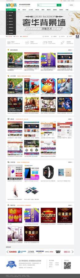 友价T5最新源码交易平台完整源码_内核为友价T5_适用游戏交易系统_点卡销售系统_虚拟产品销售系统_自动发货系统等网站下载
