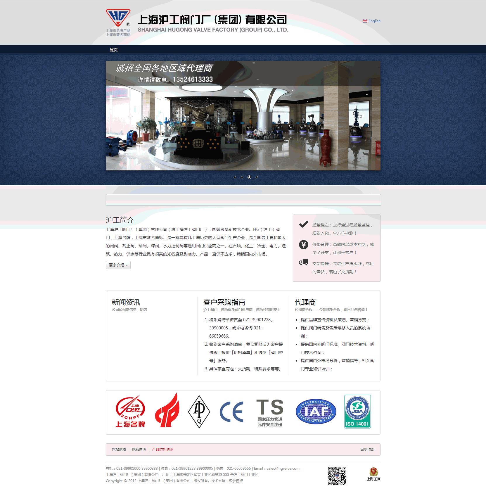 织梦模板通用简洁机械设备公司整站源码