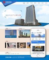 金融投资控股类网站织梦模板+PC+移动端+利于SEO优化