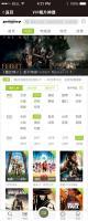 首发官方价值550元全网VIP视频电影免费看片神器3.31版本防封版微赞微擎通用版本全网影视