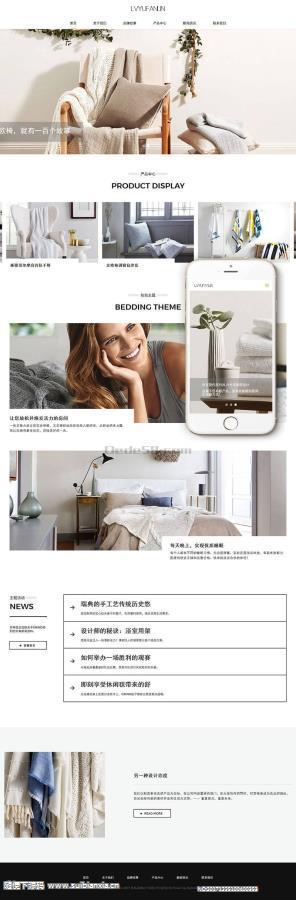高端响应式品牌家居装饰设计类织梦模板(自适应手机端)利于SEO优化