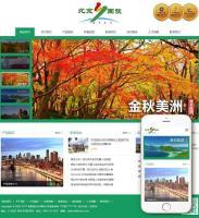 响应式入境国内出境旅游行业类网站织梦模板(自适应手机端)