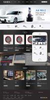 响应式照明灯饰类网站织梦模板(自适应手机端)利于SEO优化