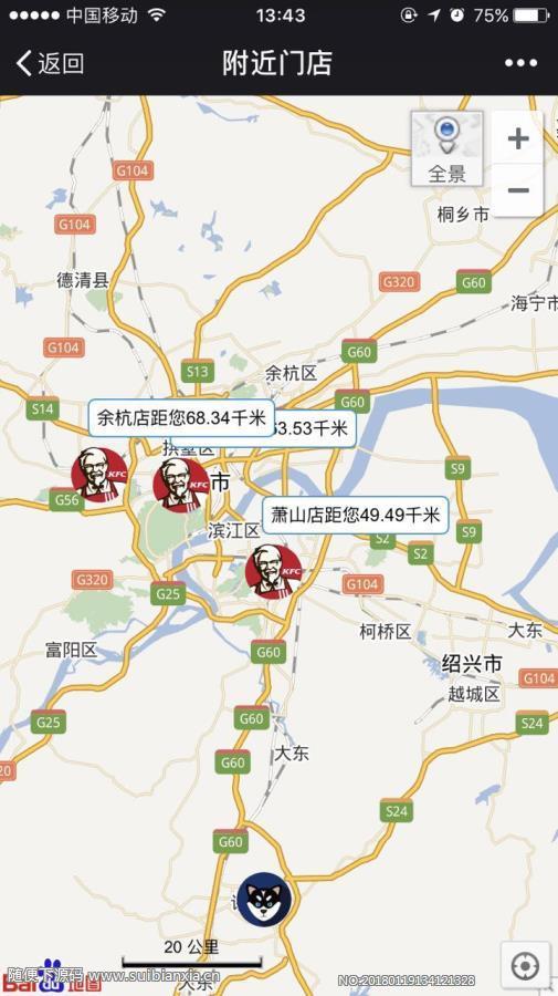附近商家多门店地图导航 1.4.7开源版修复更新百度地图AK秘钥