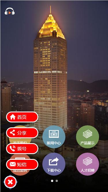 网站门户 2.0.1版本微信微赞通用功能 可用于商业 可添加多个门户