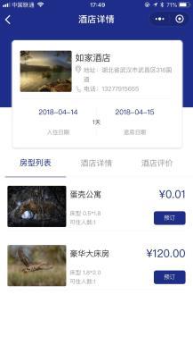 志汇酒店营销版 V8.1.0开源版本