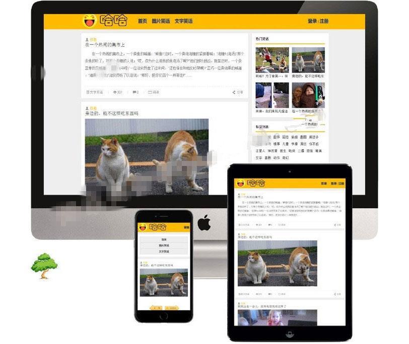 Z-Blog仿糗事百科笑话网站自适应主题模板,响应式布局,能完美自适应电脑、手机、iPad等终端浏览设备