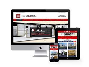 营销型装饰装修展柜制作类网站织梦模板(带手机端)+PC+wap+利于SEO优化