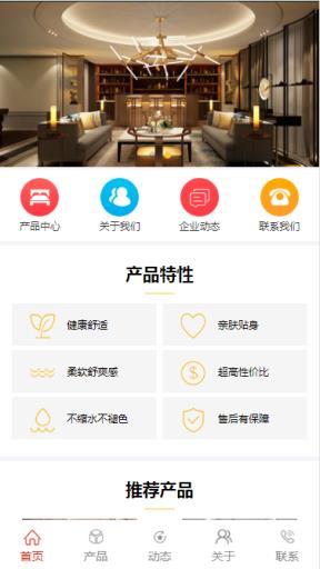 景诺通用企业官网 fzqy_chen 1.0.1全开源版本