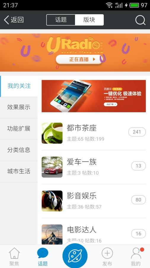 NVBING5手机广告1.0版本,助你开启移动赚钱大门