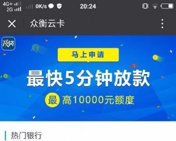 网贷超市2.1加密版本,网贷超市专注于互联网金融,人人可以借款