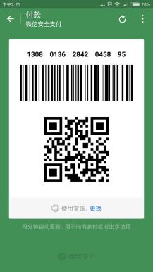 捷讯收银台3.19普通版全开源版本