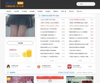 【芒果娱乐网】资源分享网站源码,文章整站打包下载,带400多条文章数据,图片均为本地化,安装即可正常运营!