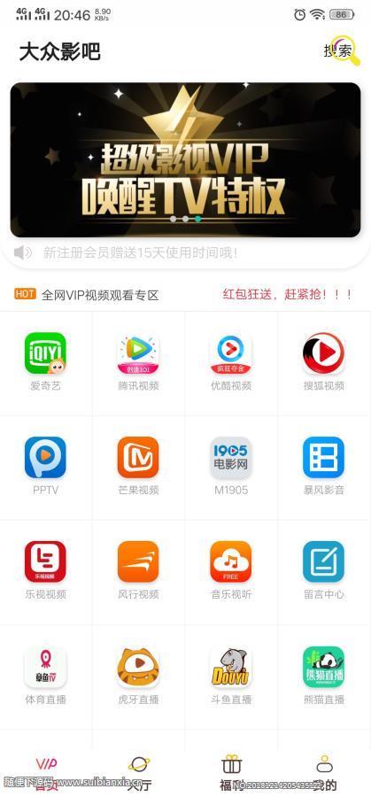 11月最新二开影视聚合APP双端源码,APP视频源码,VIP解析在线视频源码,支持安卓和苹果