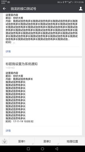 公众号群发消息5.7.1版本模块源码,无限群发公众号消息