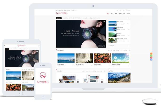 WordPress主题 LensNews2.2版本多功能新闻积分商城主题