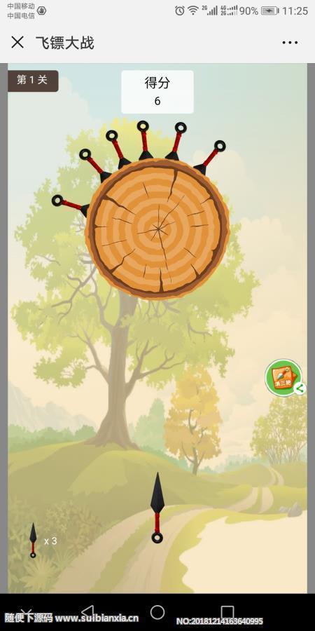 飞镖机1.0.0开源版本游戏娱乐模块