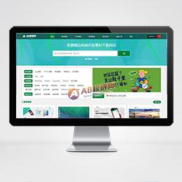 织梦Dedecms大气站长素材下载类网站源码,织梦模板源码下载站系统,带会员充值系统