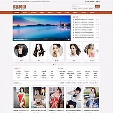 92kaifa[优优美图]高清美女图片大全站源码 帝国CMS内核 带手机版