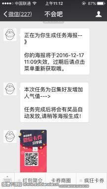 黄河粉丝宝7.5全开源版模块领取任务 生成任务海报 完成任务领取奖励