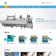自适应手机版自响应式工业重工网站源码 机械类网站织梦模板