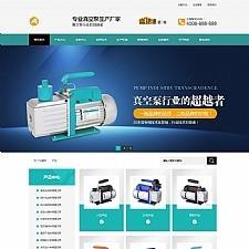 营销型真空泵泵业机械设备网站源码 织梦营销型机械企业网站模版带手机版数据同步