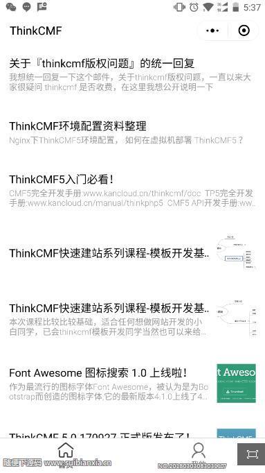 ThinkPHP5内核企业微信小程序独立后台版