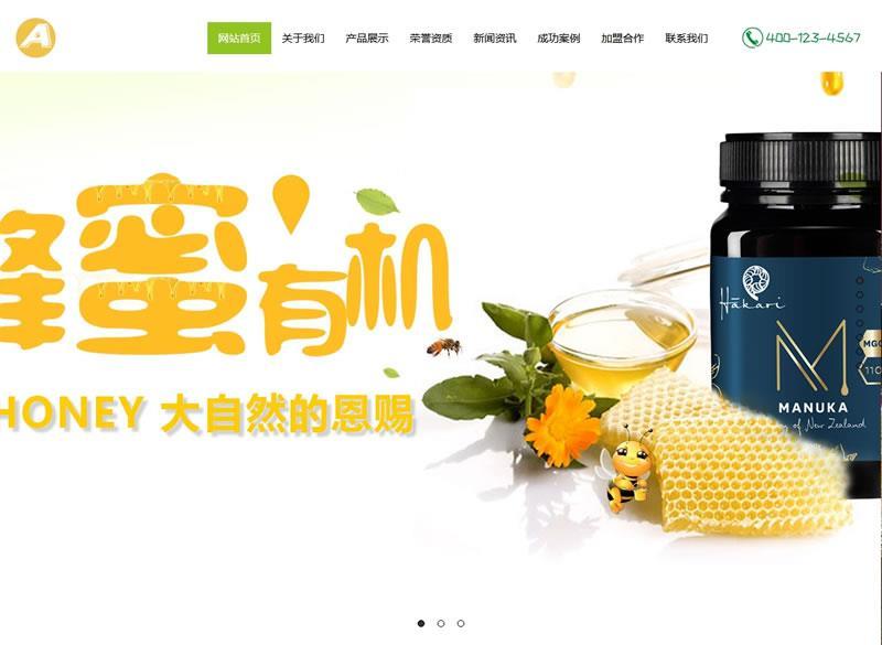 野生蜂蜜蜜蜂养殖类网站织梦模板 带手机版数据同步 蜂蜜蜂皇浆销售网站源码下载