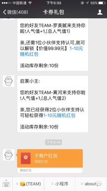 黄河粉丝宝10.4版本模块领取任务 生成任务海报 完成任务领取奖励