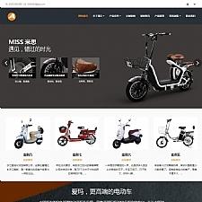 响应式电动自行车踏板车类网站织梦模板 HTML5电动车生产销售企业网站自适应手机版源码下载