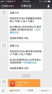 黄河粉丝宝11.0.2开源版本模块领取任务 生成任务海报 完成任务领取奖励