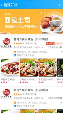 志汇超级外卖餐饮小程序4.8.1开源版本单店外卖小程序前后端 多店商家版