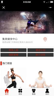 健身房2.3开源版本小程序 新增微信客服功能