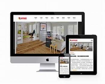 响应式环保家居家具类网站织梦模板(自适应移动端)+PC+wap+利于SEO优化