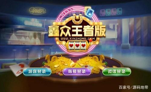 WHRY二开鑫众王者金币+房卡双模式游戏源码