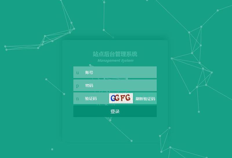 织梦dedecms大气精美网站后台管理系统模板(GBK+UTF8)