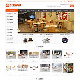 dedecms织梦简洁大气家具行业商城类公司网站织梦模板