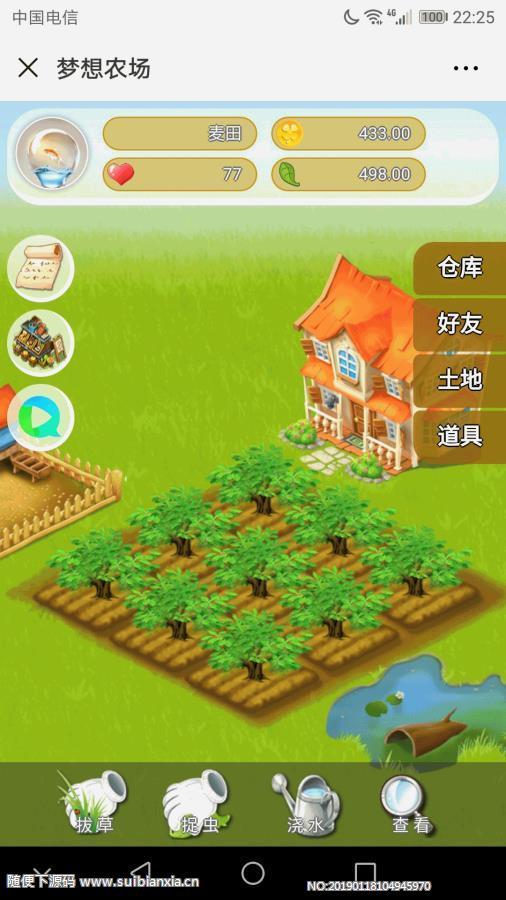 梦想农场1.27.7版本模块