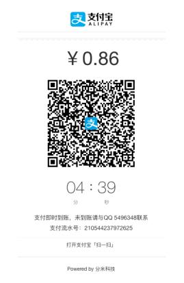 免签人人收款 1.0.2版本模块