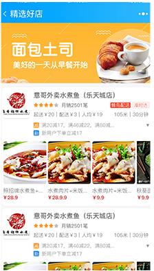 叮咚餐饮外卖扫码点餐5.9.8版本小程序前后端+志汇超级跑腿1.9.5