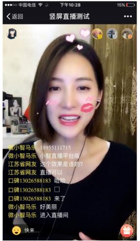 小智-微直播超级平台2.6.8版本模块