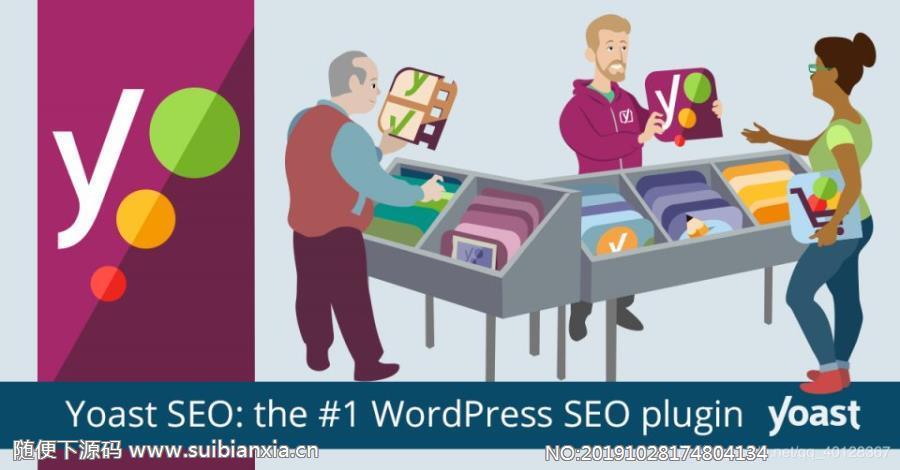 WordPress SeoYoast Seo 汉化高级特别版及高级版扩展插件 Premium v12.0.1 版本