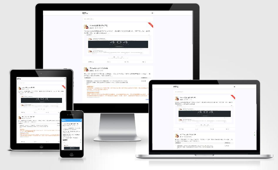EMLOG-Journal主题模板,精仿腾讯手机QQ