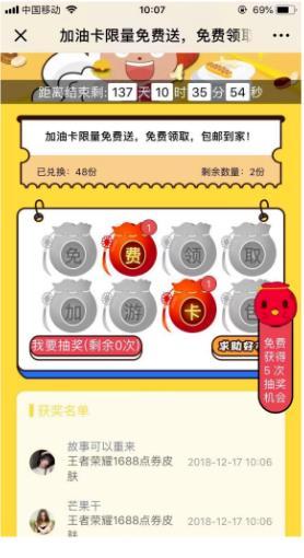 百川多公众号集字福袋 1.5.3开源版本模块,本程序适合本地吃喝玩乐用途