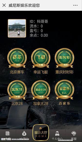 飞鸟H5娱乐游戏源码,H5多彩种游戏源码