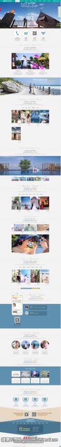 织梦dedecms绿色大气婚纱摄影展示类网站织梦模板(带手机端)适合SEO优化