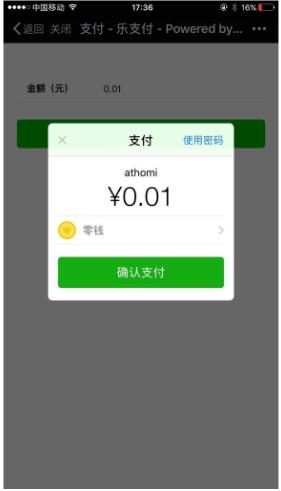 【脐橙】收银1.10.0版本模块