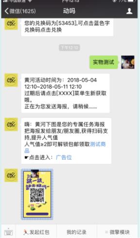 黄河粉丝宝任务宝11.3.8开源版本模块